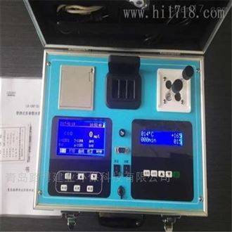 便携式多参数水质检测仪COD快速测定仪