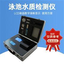 DZ-Y型泳池水质检测仪便携式(六参数)