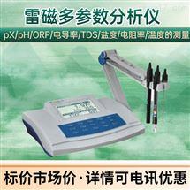 国产多参数水质分析仪DZS-706-A型