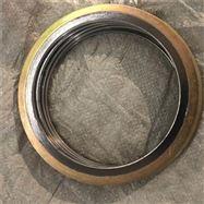 碳钢内外环金属缠绕垫片