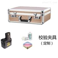 低壓抽屜柜專用觸頭壓力測量儀套裝