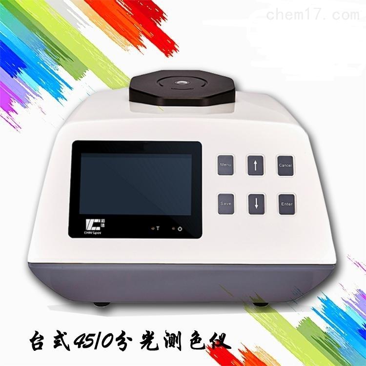 彩谱CS-800C台式分光测色仪
