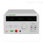 优质供应长盛CS2678Y医用接地电阻测试仪