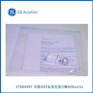 GE Factor Xa, 400units,切除GST标签蛋白酶