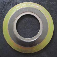 DN80内外环金属缠绕垫