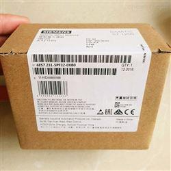 6ES7231-5PF32-0XB0衡阳西门子S7-1200PLC模块代理商