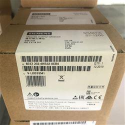 6ES7232-4HB32-0XB0岳阳西门子S7-1200PLC模块代理商