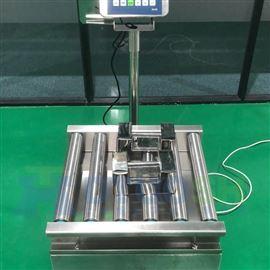 DT200KG生產線流水線滾筒秤