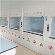 YINJIANG-Z-11福建不膨胀药学院PP走入式排毒柜