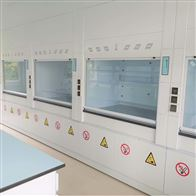 K22湖南环境监测站易清洁全钢走入式通风柜