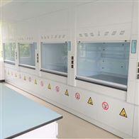 TFGYJ02海南物理实验室通风橱PP桌上型通风柜