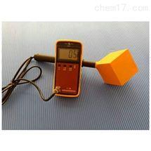 H-1电磁辐射分析仪1hz-100khz(189.3-2018