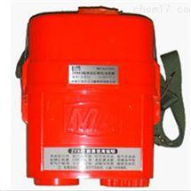HG20-ZH化學氧自救器呼吸消防保護裝置