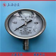 YTN100H布莱迪YTN100H全不锈钢耐震压力表
