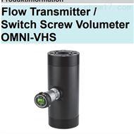 OMNI-VHS豪斯派克Honsberg流量计流量开关流量显示器