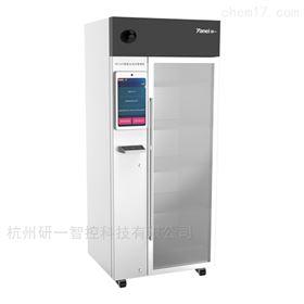 研一RC1600智能化试剂管理柜