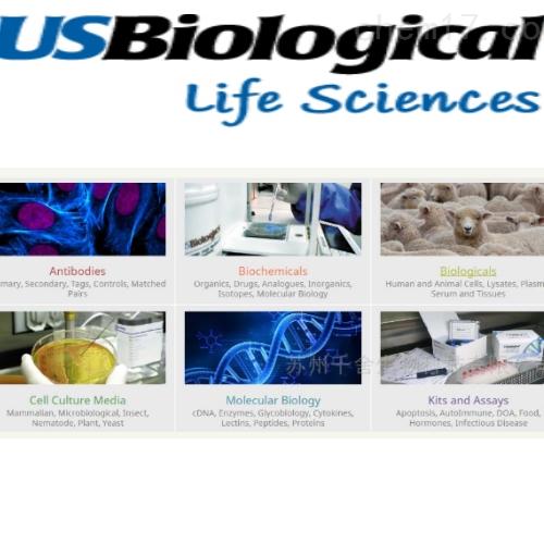 USBIOLOGICAL抗体