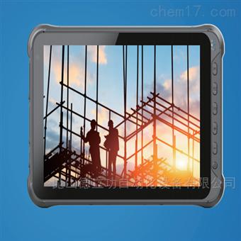 10.1英寸三防平板厂家支持Android 10.0