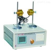 动弹模量测定仪测量仪