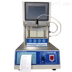 SYP-8146D全自动松香软化点测定仪