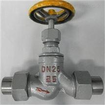 J21F、J21B外螺纹氨用截止阀