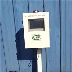 大气废弃VOCs在线监测