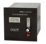 RL-HY100型氧量分析仪
