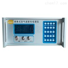 便携式空气放射性检测仪 人防工程