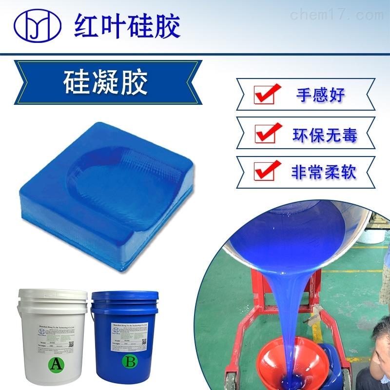 室温固化有机锡电子灌封胶