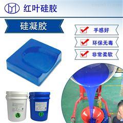HY-90室温固化有机锡电子灌封胶