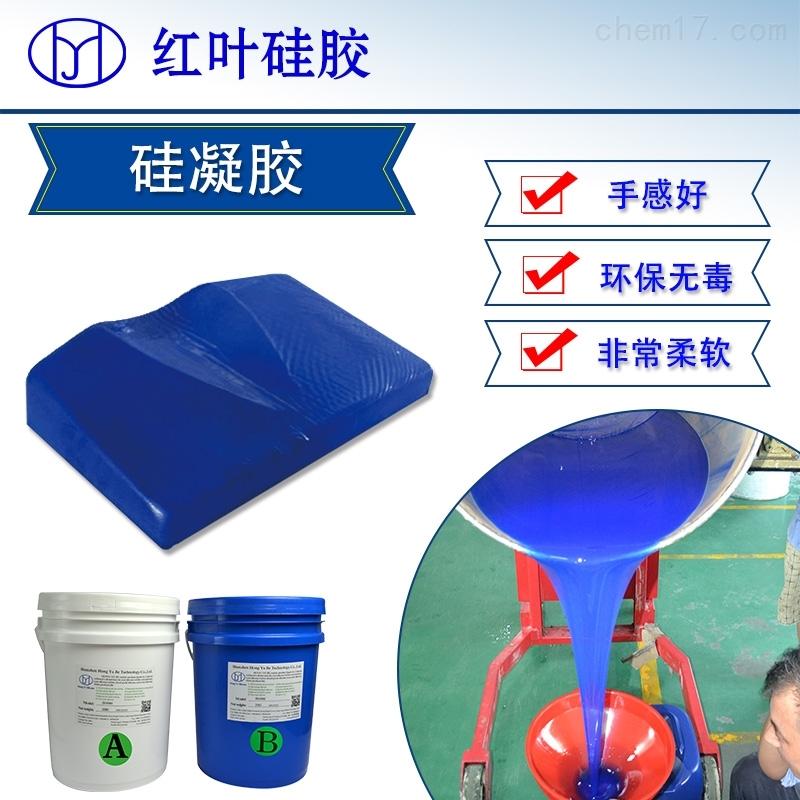 透明电子元件防水硅胶