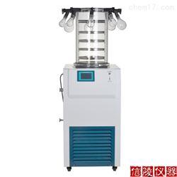 多歧管冷冻干燥机LGJ-12小型真空冻干机