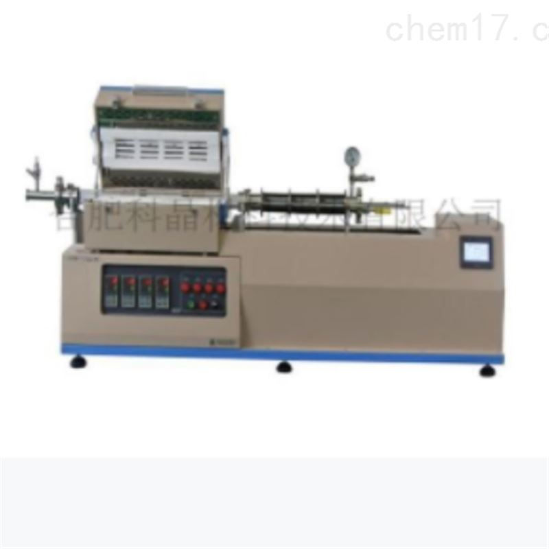 1200°C 4温区坩埚可移动型管式炉