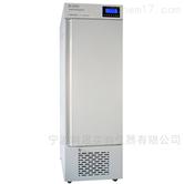 HWS-600Y  智能恒温恒湿培养箱