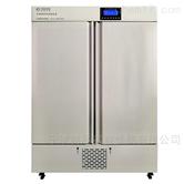 HWS-1100Y  智能恒温恒湿培养箱