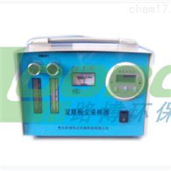 DS-21BI双气路全尘及可吸入尘采样器