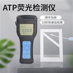 微生物限度检测仪