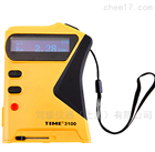 TIME3100袖珍表面粗糙度仪