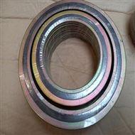 山东省316不锈钢金属缠绕垫