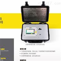 S551合肥代理希尔斯便携式数据记录器