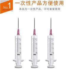 20ml一次性注射器301948 美国BD