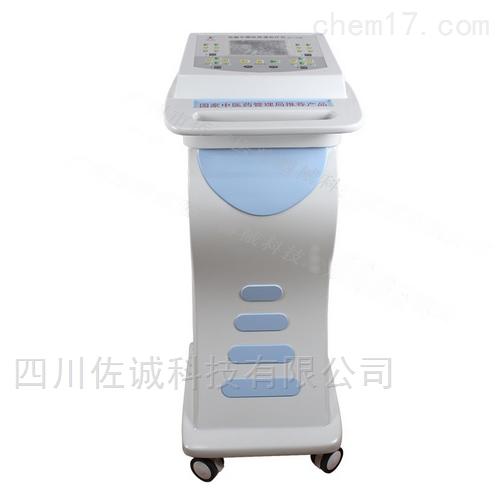 QX-735型电脑中频经络通治疗仪