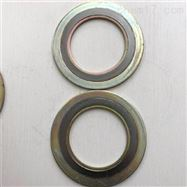5525内外环金属缠绕垫片直销