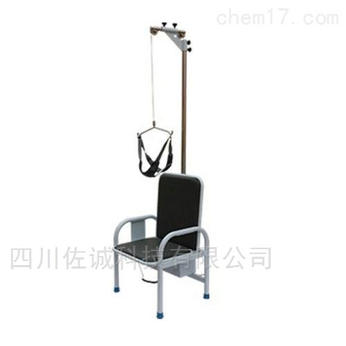 SCJ-I型颈椎牵引椅