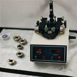 皮革taber试验仪