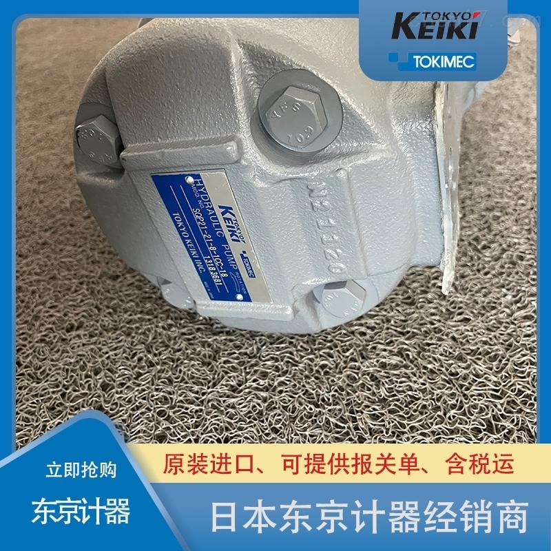 进口代理SQP21-19-10-86CD-18东京计器油泵