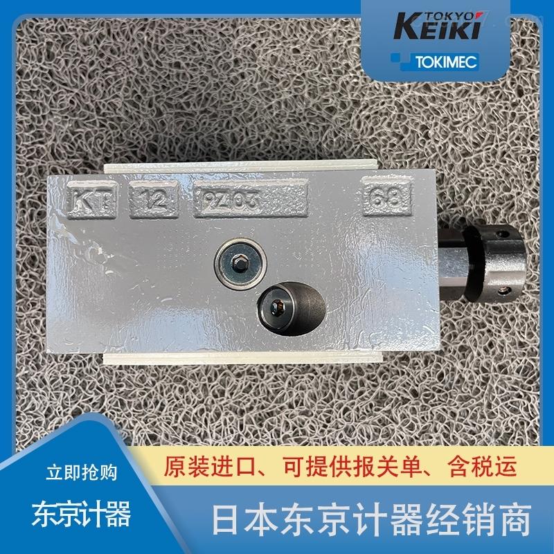 进口东京计器TGMX2-5-PP-FH-G-50叠加阀