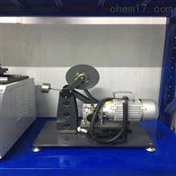 硫化橡胶阿克隆磨耗试验机