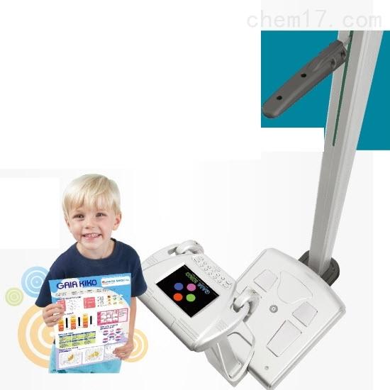 儿童型人体成分分析仪体测仪