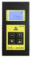 RAC-600C型防护级x、 γ辐射检测仪